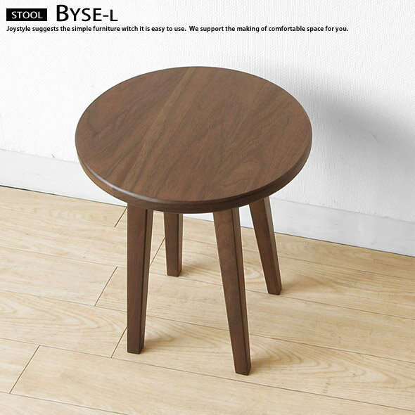 Walnut wood Walnut solid wood wooden chairs circular entrance hall flower as a convenient 4 legs stool BYSE-L low middle high in 3 sizes & joystyle-interior | Rakuten Global Market: Walnut wood Walnut ... islam-shia.org