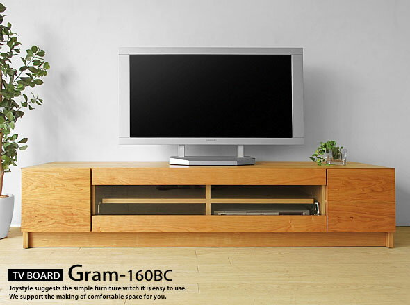 【受注生産商品】ブラックチェリー無垢材 幅160cm シンプルデザイン テレビボード Gram-160BC クリアガラス