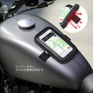 kemimoto タンクバッグ スマホ マグネット磁石 タンクバック バイク用 タッチパネル対応 携帯ポーチ カード入れ iPhone/Android用 鉄質タンクに汎用