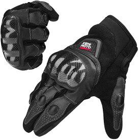 kemimoto バイク グローブ 夏 炭素繊維 メッシュグローブ 手袋 スマートフォン対応 春秋 耐衝撃 通気性 耐用性