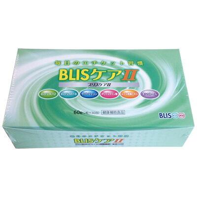 BLISケア2