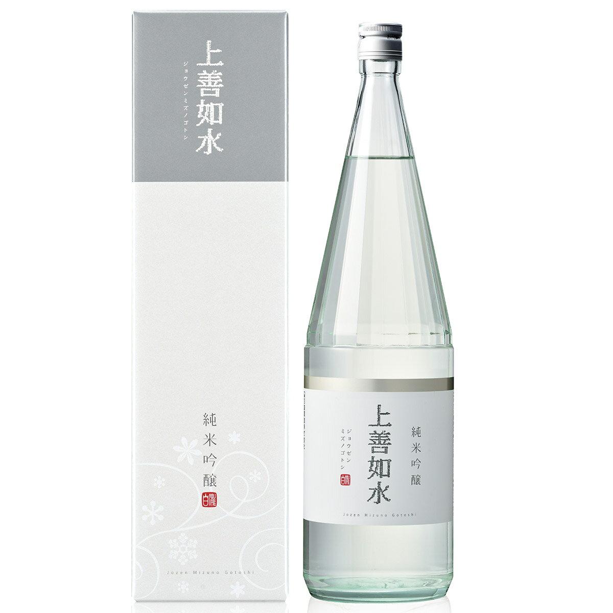 白瀧酒造 上善如水 純米吟醸 1800ml 日本酒 新潟