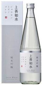 【3/8リニューアル新発売!】白瀧酒造 上善如水 純米吟醸 720ml