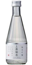 日本酒 新潟 白瀧酒造 上善如水 純米吟醸 300ml