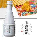 【白瀧酒造】上善如水 純米吟醸 ペットボトル 300ml