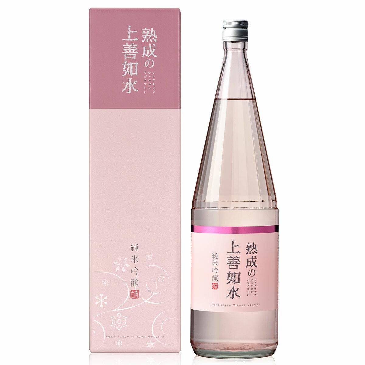 白瀧酒造 熟成の上善如水 純米吟醸 1800ml 日本酒 ギフト 新潟