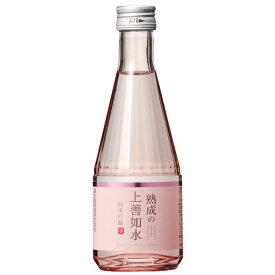 白瀧酒造 熟成の上善如水 純米吟醸 300ml 日本酒 新潟