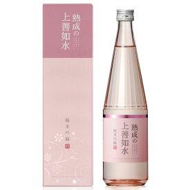 白瀧酒造 熟成の上善如水 純米吟醸 720ml 日本酒 新潟