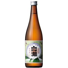 白瀧酒造 白瀧 純米 720ml 日本酒 新潟