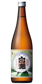 父の日 ギフト 日本酒 新潟 白瀧酒造 白瀧 純米 720ml