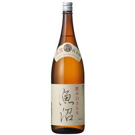 白瀧酒造 淡麗魚沼 純米 1800ml 日本酒 新潟