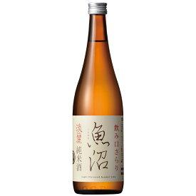 白瀧酒造 淡麗魚沼 純米 720ml 日本酒 新潟