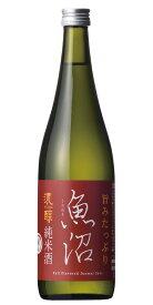 白瀧酒造 濃醇魚沼 純米 720ml 日本酒 新潟