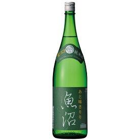 白瀧酒造 辛口魚沼 純米 1800ml 日本酒 新潟