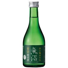 白瀧酒造 辛口魚沼 純米 300ml 日本酒 新潟