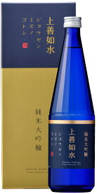 【3/8リニューアル新発売!】白瀧酒造 上善如水 純米大吟醸 720ml