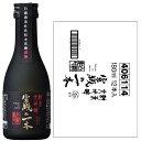 【エントリーでP10倍】 白瀧酒造 宣機の一本 純米大吟醸 180ml×12本入り 日本酒 新潟