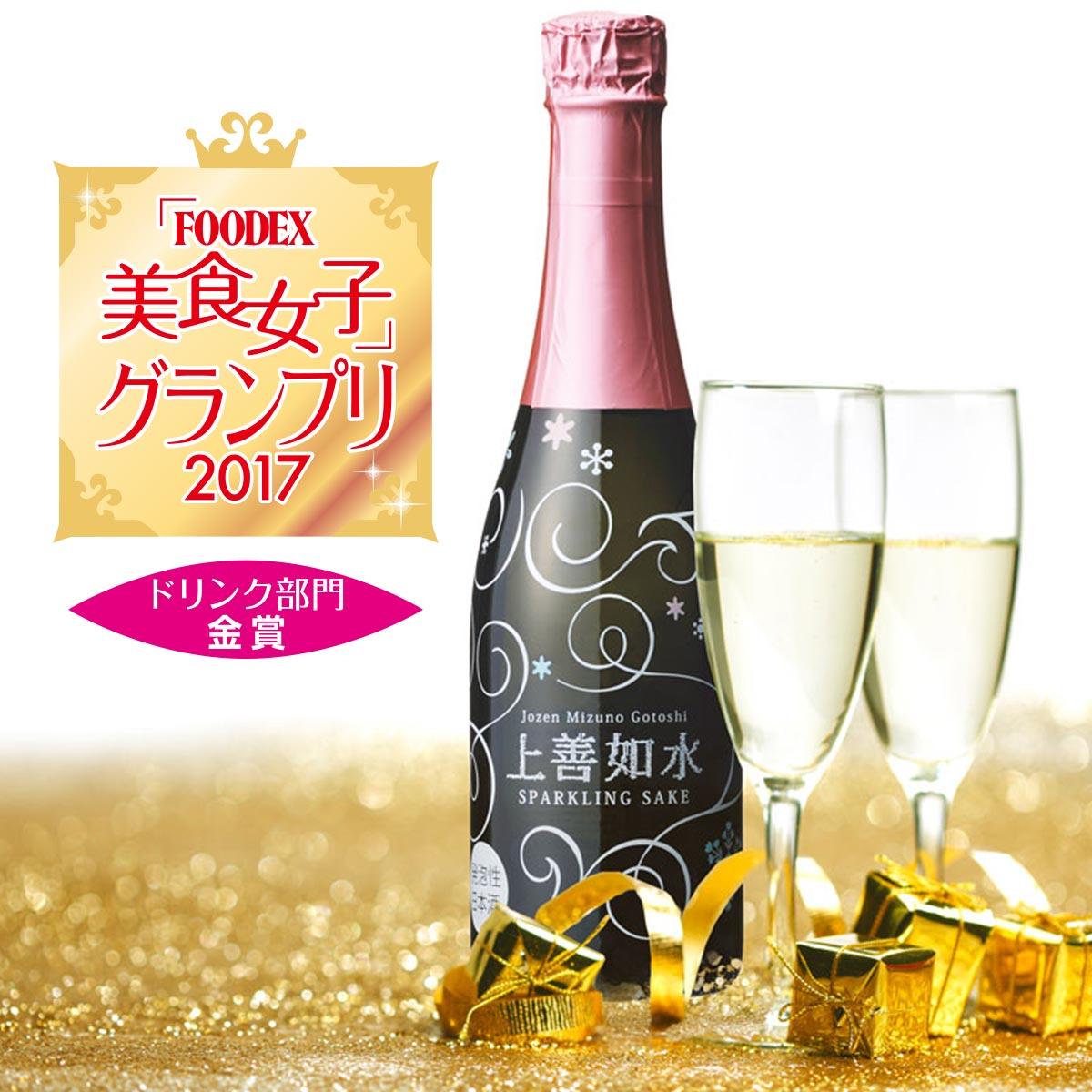 日本酒 新潟【白瀧酒造】上善如水スパークリング 360ml