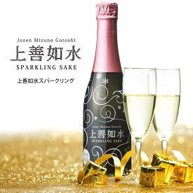 白瀧酒造 上善如水スパークリング 360ml 日本酒 新潟