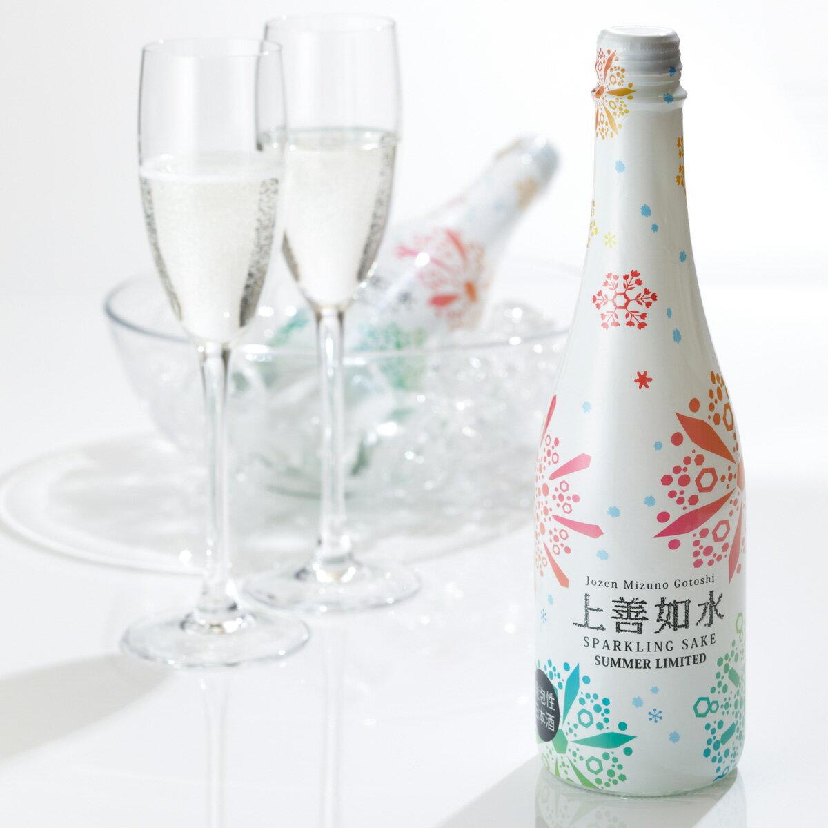 白瀧酒造 上善如水スパークリング SUMMER LIMITED 360ml 日本酒 新潟