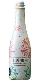 日本酒 新潟 白瀧酒造 上善如水スパークリング SUMMER LIMITED 360ml