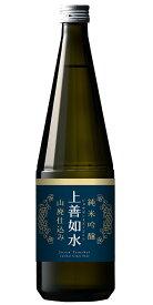 父の日 ギフト 日本酒 新潟 白瀧酒造 上善如水 純米吟醸 山廃仕込み 720ml