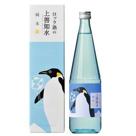 白瀧酒造 ロック酒の上善如水 純米 720ml 日本酒 新潟