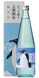 日本酒 ギフト 白瀧酒造 ロック酒の上善如水 純米 720ml