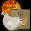 【白瀧酒造】 月見酒の上善如水 純米大吟醸 500ml 日本酒 ギフト 新潟