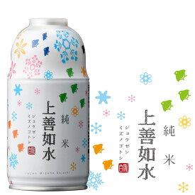 白瀧酒造 上善如水 純米 ボトル缶 300ml