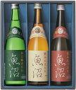 【エントリーでP10倍】 白瀧酒造 魚沼ギフトセット 720ml×3本入り 日本酒 ギフト 新潟