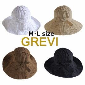 89f0afe66c9071 Grevi 帽子 グレヴィ ハット リボン 折りたたみ つば広ハット サマーハット UVカット帽子 つば広 大きいサイズ M Lサイズ ブレードハット  UV 夏 夏帽子 レディース UV ...