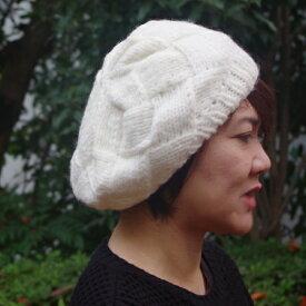 ニット ベレー帽 かわいい ニット帽 レディース ベレー ワッチ ニットキャップ 白 黒 手編み 毛糸 帽子 【メール便 送料無料】
