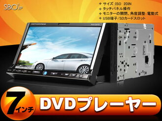 USB/SD slot EONON 05P26jul10 with the TV function with a built-in DVD player FM/AM tuner with the (D2201J)7 inch touch panel monitor for AVI/DVD/VCDMP3/CD