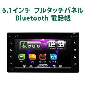 静電式タッチパネル DVDプレーヤー 車載 カーオーディオ bluetooth DVDプレーヤー 2DIN 車載 dvdプレーヤー LEDボタン Bluetooth Xperia iPhone7 EONON(D2121J)【一年保証】【RCP】HB