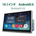 カーナビ android 搭載 10.1インチ Android9.0 大画面 2DIN静電式一体型車載PC WIFI ブルートゥース DVD/CD ミラーリング Bluetooth5.0 Bluetooth アンドロイド(GA2179J)【一年保証】