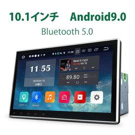 14440b21fb カーナビ android 搭載 10.1インチ Android9.0 大画面 2DIN静電式一体型