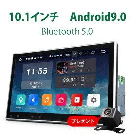 10/18~10/20限定!バックカメラプレゼント!カーナビ android 搭載 10.1インチ Android9.0 大画面 2DIN静電式一体型車載PC WIFI ブルートゥース DVD/CD ミラーリング Bluetooth5.0 Bluetooth アンドロイド(GA2179J)【一年保証】