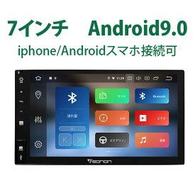 9/17~9/20限定!バックカメラプレゼント!カーナビ android 搭載 7インチ Android9.0 大画面 2DIN静電式一体型車載PC WIFI ブルートゥース Bluetooth5.0 Bluetooth アンドロイド Androidスマホ/iphone接続 (GA2177J)【一年保証】