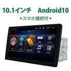カーナビ android 搭載 10.1インチ Android10 大画面 2DIN静電式一体型車載PC WIFI ブルートゥース ミラーリング Bluetooth アンドロイド マルチウィンドウ(GA2187J)【一年保証】