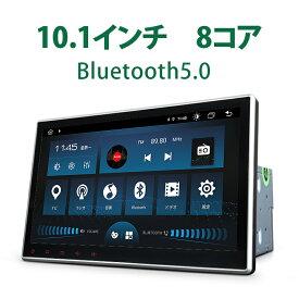 2021年最新版 カーナビ android 搭載 10.1インチ Android10 大画面 2DIN静電式一体型車載PC WIFI ブルートゥース ミラーリング Bluetooth5.0 アンドロイド マルチウィンドウ(GA2190J)【一年保証】