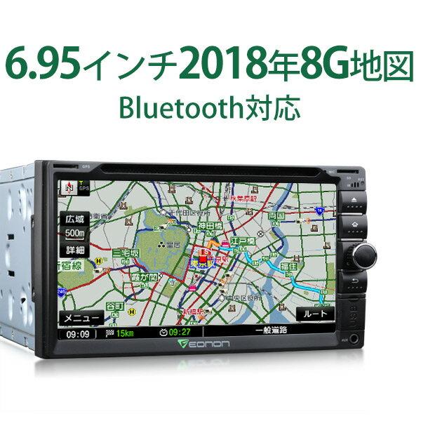 クーポン発行中! 2018年8GB地図 カーナビ 2din バックカメラ連動 6.95インチ Bluetooth オーディオ DVD/USB/SD/FM/AM LED カーナビ dvd(G2120J)【一年保証】【RCP】HB