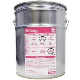 【楽天カード&3エントリーで7倍】【訳あり オイル缶 20L缶】 エンジンオイル SP 5W-30 (100% 化学合成油) 20L缶 ペール缶 日本製 4輪車用