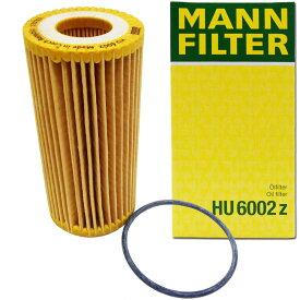 (予約商品・11月中旬お届け) MANN オイルフィルター ポルシェ (マカン) HU 6002 Z (オイルエレメント・適合検索あり) 【RCP】【M】
