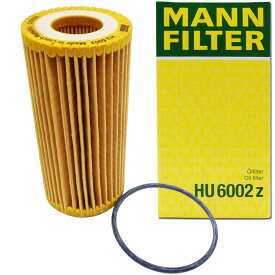 MANN オイルフィルター フォルクスワーゲン (ゴルフ ザ ビートル) HU 6013 Z(旧品番 HU 6002 Z) (オイルエレメント 適合検索あり) ポイント消化