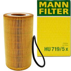 MANN オイルフィルター ポルシェ (ボクスター) HU 719/5 X (オイルエレメント・適合検索あり) 【RCP】【M】
