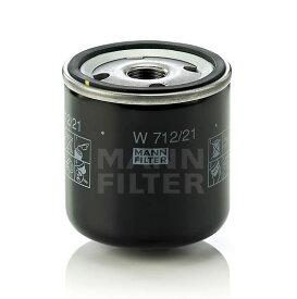 MANN オイルフィルター クライスラー (PTクルーザー) W 712/21 (オイルエレメント 適合検索あり)
