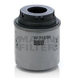 MANN オイルフィルター フォルクスワーゲン (パサート) W 712/94 (オイルエレメント・適合検索あり) 【RCP】【M】