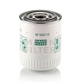 MANN オイルフィルター アストンマーチン W 930/13 (オイルエレメント・適合検索あり) 【RCP】【M】