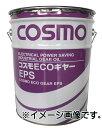 コスモ ≪ギヤーオイル≫ ECOギヤー EPS(320) ペール缶 20L 【RCP】